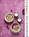 Healthy granola mix with rasberry 73948131