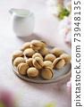 Traditional italian cookies baci di dama 73948135