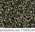 Seamless pattern of digital militaristic camouflage 73948190