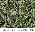 Seamless pattern of digital militaristic camouflage 73948192