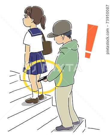 계단에서 도촬 된 여자 73950087