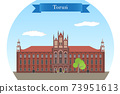 Gothic Town Hall of Torun, Poland 73951613