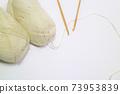 白紗和鉤針正版照片 73953839