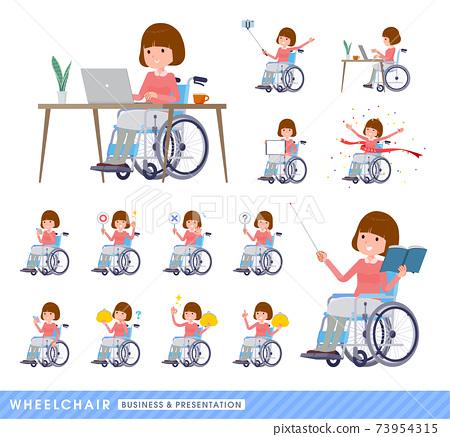 flat type Straight bangs women_wheelchair-business 73954315
