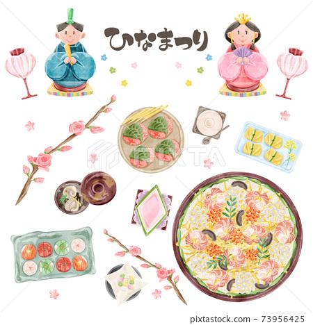 Hinamatsuri餐桌和Hina娃娃的手繪插圖 73956425