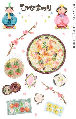 Hinamatsuri餐桌和Hina娃娃的手繪插圖 73956426