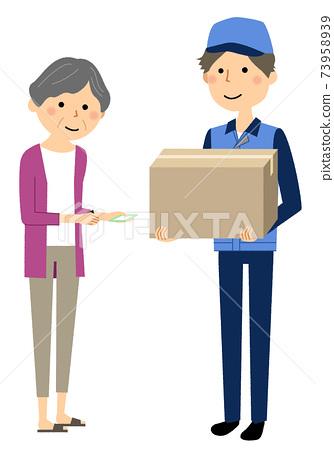 送貨員和老婦 73958939