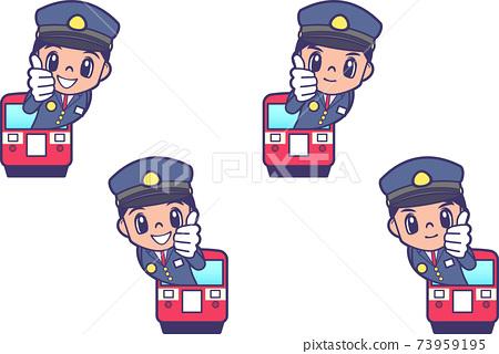 駕駛員,指揮員_火車豎起大拇指 73959195