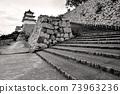 효고현 아카시시 아카시 성 73963236