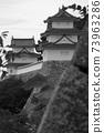 효고현 아카시시 아카시 성 73963286