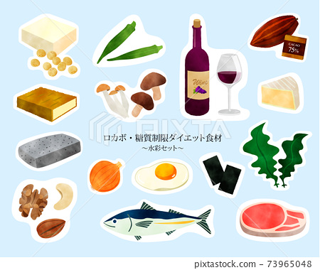 Carbohydrate restriction / Low-carbohydrate / Rokabo / Diet / Ingredients / Watercolor set / White border 73965048