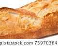 法式麵包法式麵包 73970364
