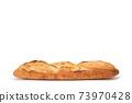 法式麵包法式麵包 73970428