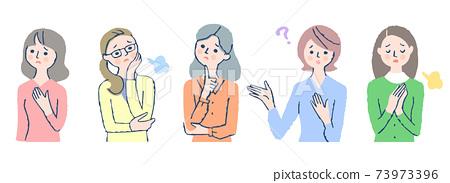 어려움을 겪고있는 여성 5 명 세트 73973396