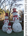 공원에 설치된 눈사람 모양의 조명 조형물 73980510