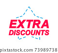 Extra Discounts labels. Speech bubbles and marketing sticker. 73989738