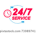 24 7 Service labels. Speech bubbles with clock icon. Advertising and marketing sticker. 73989741