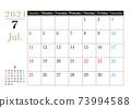 2021年7月簡單日曆 73994588