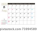 2021年8月簡單日曆 73994589