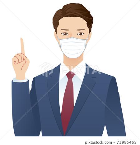 戴著面具的年輕男性商人 73995465