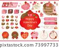 Valentine 1 73997733