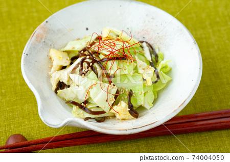 소금 양배추 (양배추 소금 다시마 무침). 간단 레시피, 야채 요리, 안주, 반찬. 74004050