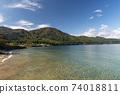 아키타 현 다자 와코 쿠니마스의 숲 74018811