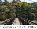 木縣鹽原溫泉紅色懸索橋 74019047