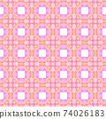Ethnic hand painted pattern. Orange energetic 74026183