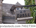 French post office sign 74027304