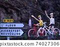 法國道路標誌 74027306