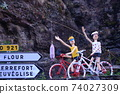 French road sign 74027309