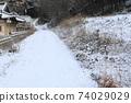 눈 내린 날의 아름다운 풍경 74029029