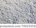 눈 내린 날의 아름다운 풍경 74029358