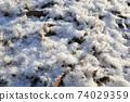 눈 내린 날의 아름다운 풍경 74029359