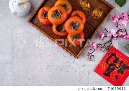 柿子 農曆新年 新年 紅包 persimmon chinese new year あまかき 甜柿 74039018