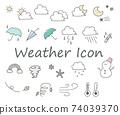 可愛的天氣圖標集(無背景) 74039370
