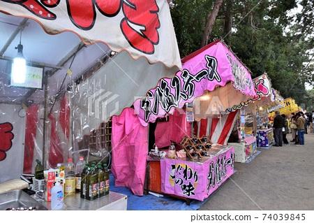Samukawa Shrine stall in Corona New Year 74039845
