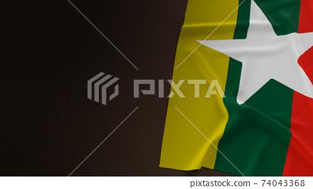 The Myanmar flag on dirty floor 3d rendering. 74043368