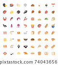 Food icon full color style flat design. 64 Icons. 74043656