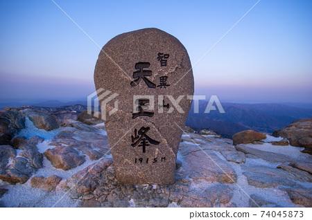 천왕봉,지리산,경남 74045873