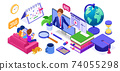 Online study Distance education technology from home banner 74055298