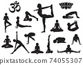Silhouettes of girl in yoga poses 74055307