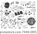 BBQ doodle set. Different elements, food, vegetables, fish and meat, equipment. Vector illustration. 74061895