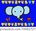 CG 코끼리 마스코트 74062727