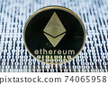 Ethereum physical coin on binary code 74065958