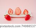 一護大福的三個橫斷面在一塊白色板材的。大,中,小比較。白色粉紅色背景 74066537