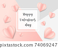 Sweet Love Valentine's day concept greeting card background. Vector illustration. 3d pastel pink and grey paper hearts with white text frame on pastel pink and light grey background colour palette 74069247
