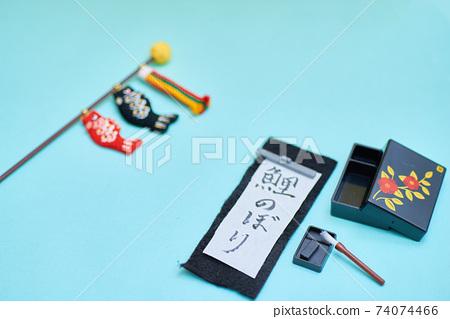 Carp streamer calligraphy for children's day 74074466