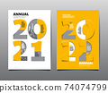 annual report 2021,2022 ,future, business, template layout design, cover book. vector illustration , presentation abstract flat background, Color of the year. 74074799